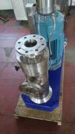 石墨烯润滑油研磨分散机,石墨烯改性研磨分散机,研磨分散机