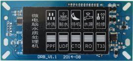 DR-32 带耗材管理纯水机电脑板