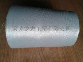 不锈钢丝包覆纱150D
