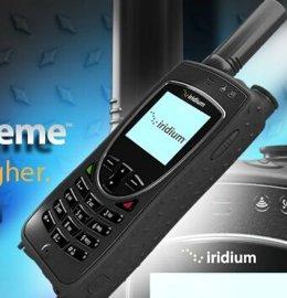 铱星卫星电话iridium 9575