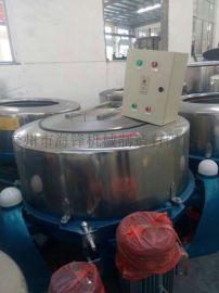 加盖不锈钢工业脱水机TL-1000