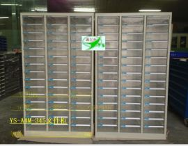 YS-A4M-345办公文件柜