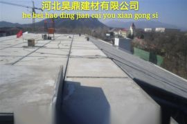 中国**建材品牌昊鼎建材钢骨架轻型网架板**板材