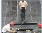 承揽各种新旧屋面防水工程,地坑、厕浴间、地下室防水施工,二级资质。