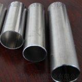 不锈钢焊管 不锈钢焊接管 不锈钢焊管生产厂家