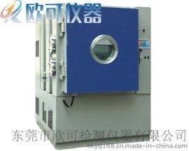 高低温低气压试验箱 高低温低气压试验机厂家