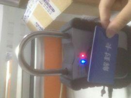 航鸿达物流GPS电子锁
