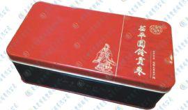 马口铁贡枣包装促销铁盒, 茌平圆铃贡枣包装盒