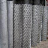 重型钢板网、防眩网、不锈钢钢板网