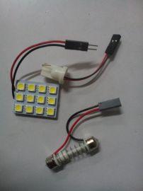 车用LED大功率5050阅读灯