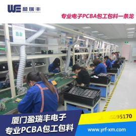 盈瑞丰wisdom SMT贴片加工 PCBA组合加工