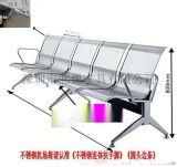 公共椅、排椅生產廠家、排椅報價、排椅圖片、等候椅、機場椅排椅