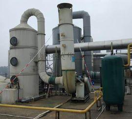 喷淋塔废气处理设备 喷淋塔除味净化器 工业有机废气处理设备