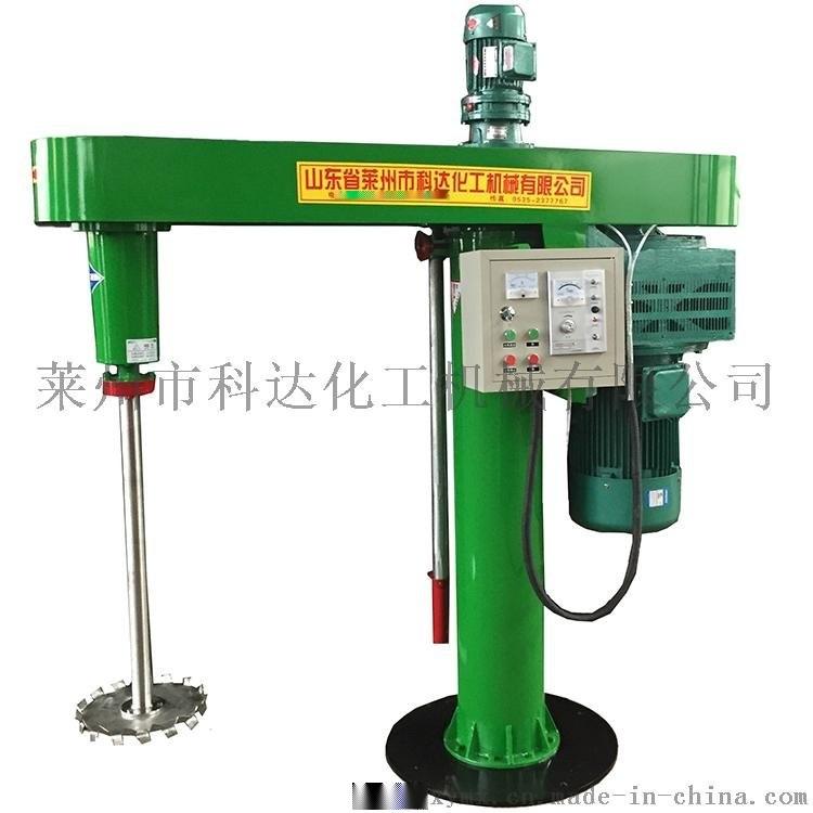 机械升降高速电磁调速分散机 分散搅拌机 厂家直销