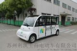 5座電動觀光巡邏車衢州地區廠家直銷