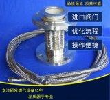 天津深冷供应低温软管,卸车软管,真空软管