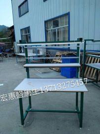 自产直销工厂流水线,水帘柜,输送线,工作台