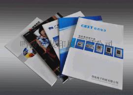 鸣涛印刷 东莞画册印刷 高清宣传册印刷厂家专业定制