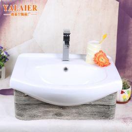 雅莱尔1055陶瓷卫生间洗脸盆柜盆台上盆
