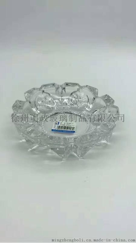 批發菸灰缸 菸缸生產廠家 玻璃菸灰缸