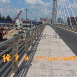 耀恒 供应桥梁景观护栏 不锈钢复合管公路栏杆