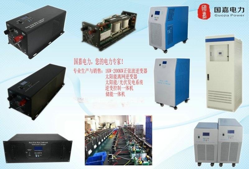 武汉45KW太阳能光伏逆变器三相50KW逆变器厂家