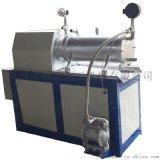 研磨機  臥式砂磨機  萊州科達化機