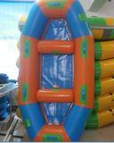 华艇2.4*1.2米漂流船