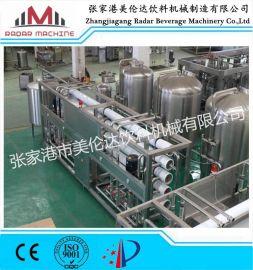 美伦达SCL-10T RO反渗透水处理纯净水设备制水桶装瓶装袋装净水生产线