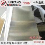 产地直供C7521白铜板 BZn18-18洋白铜板 结构材料用白铜板