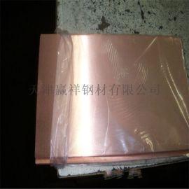 厂家直销紫铜板 非标铜板 铜板定尺折弯