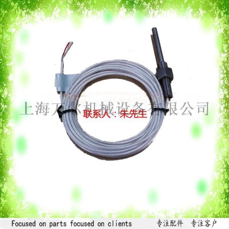 壓縮機壓差感測器1089057536
