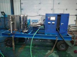 化工厂管道换热器清洗机 河南南阳超洁牌cj-80120型换热器清洗机 进口高压泵换热器清洗机