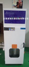 电池冲击试验机,电池重物冲击试验机,电池类检测仪