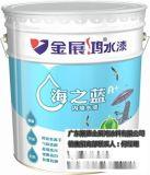 熱銷易清洗乳膠漆加盟十佳塗料品牌雅士利乳膠漆價格表