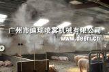 畜牧降温消毒系统专家