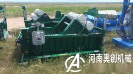 油田钻井液振动筛 高频泥浆脱水筛 德瑞克淤泥脱水筛