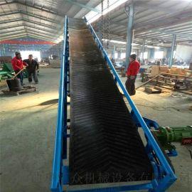 袋装  装车用升降输送机  碎石槽型电动升降输送机