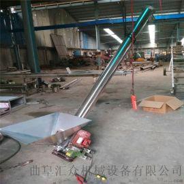 304不锈钢可调速螺旋加料机 垂直2米高螺旋加料机
