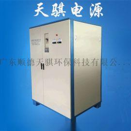 铝型材硬质氧化整流器 佛山天骐硬质氧化整流器电源