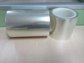 东美新材料 pet硅胶扩散膜 粘度齐全规格可分切