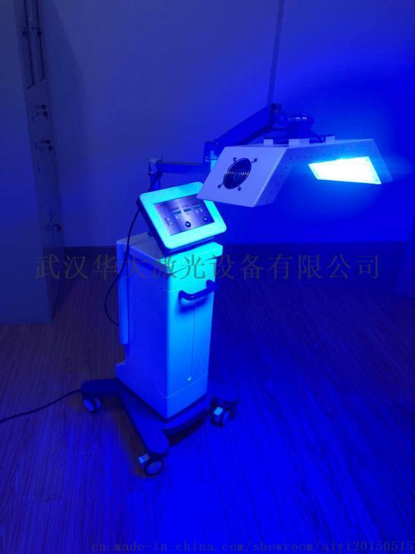 医用红蓝光治疗机 淡斑祛痘痤疮治疗仪 激光美容皮肤