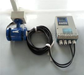 分体式电磁流量计-托西(江苏)测控仪表有限公司
