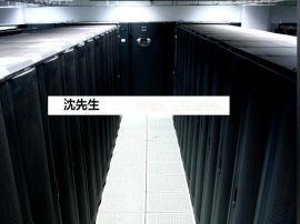 上海施耐德机房空调维修售后UPS电源维保服务商-上海运图13764946067