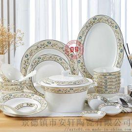 乔迁礼品高档餐具,**骨瓷餐具套装