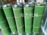 不鏽鋼濾芯HC0653FAG39Z 除酸抗燃油濾芯