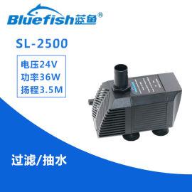 蓝鱼SL-2500鱼缸过滤器抽水泵24V直流潜水泵