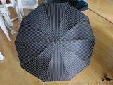 加大号商务晴雨伞、10骨加固抗风款、大气、性价比高