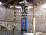 精铸矿山应急QK深井矿用泵