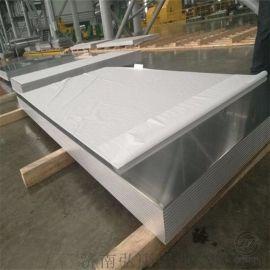 7075铝板厂家 7075国标铝板现货厂家